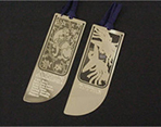 Etched Bookmark
