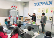 Class for elementary school students invited to the site (Nagoya)