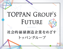 TOPPAN GROUP'S FUTURE