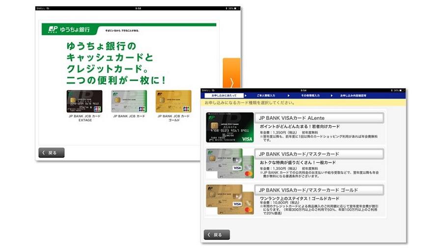 バンク カード ポイント jp Tサイト[Tポイント/Tカード]