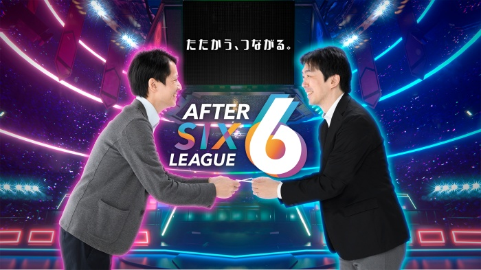 「AFTER 6 LEAGUE™」キービジュアル