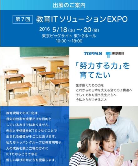 教育.JPG