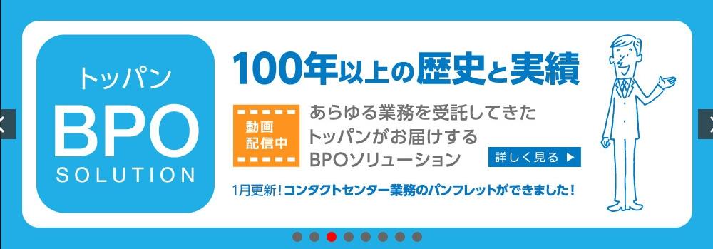BPObanae.JPG