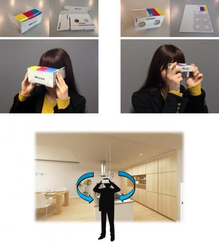VRscope.jpg