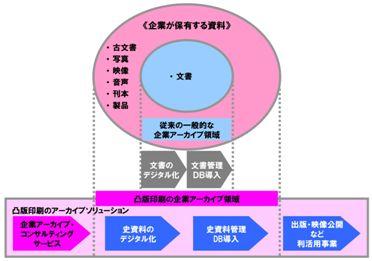 a_con.jpg