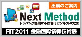 banner_fit2011.jpg