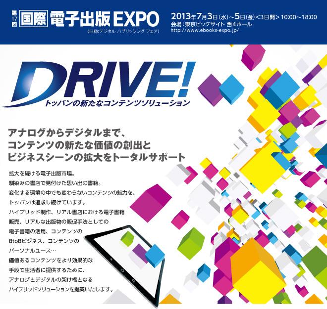 ebooks-expo2013.jpg