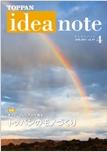 idea_note201104.jpg