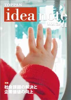 ideanote87.jpg