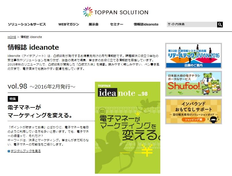 ideanote98.JPG