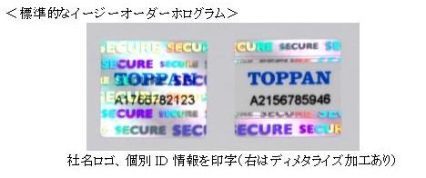 news1166_1_top.jpg