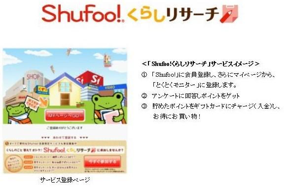 news1170_1_top.jpg