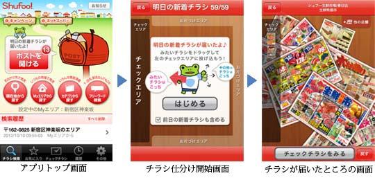 news1427_1.jpg