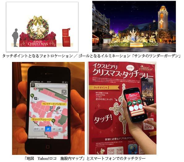 news1435_1.jpg