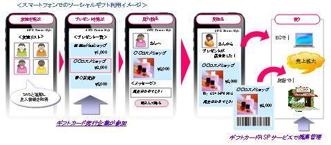 news1453_1.jpg