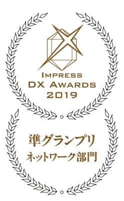 Impress DX Award