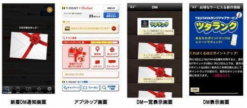 web1007.jpg