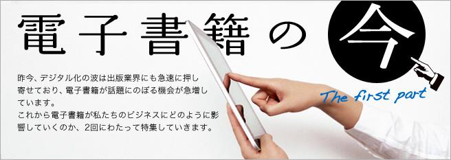 webマガジン1.jpg