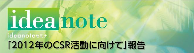 webマガジン5.jpg