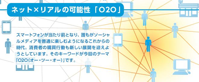webmaga_vol9.jpg