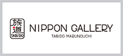 NIPPON GALLERY