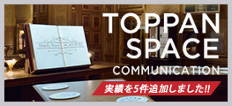 TOPPAN SPACE COMMUNICATION